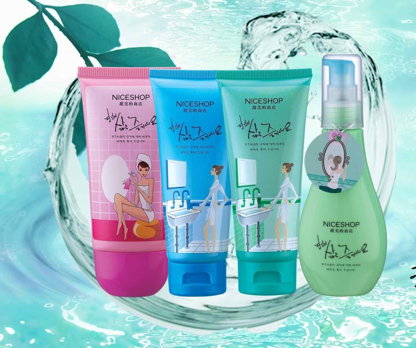 skincare cosmetics-84