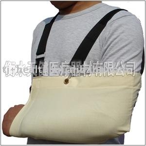 arm brace