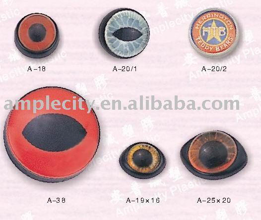 A-eye