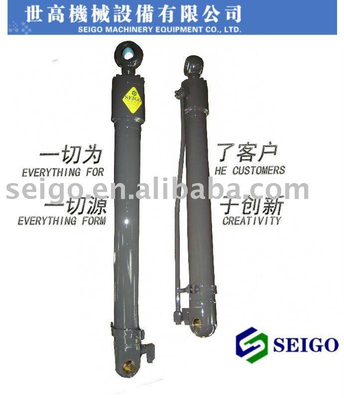 hydraulic cylinder(arm cylinder)