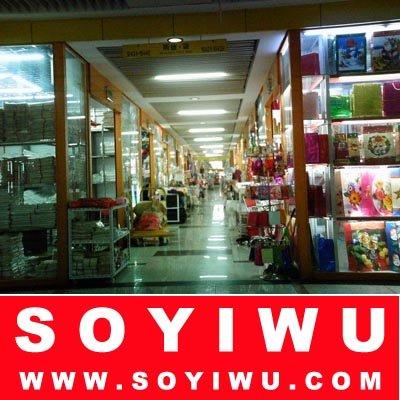 YIWU Market agent- a4 portfolio
