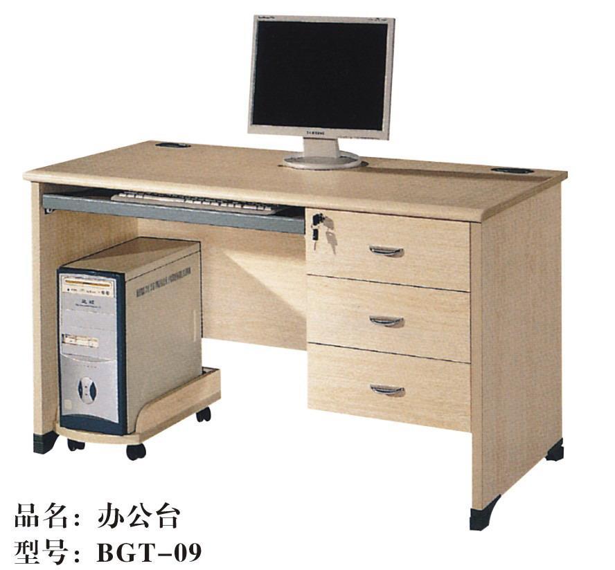 Office Computer Desks Office desk/computer