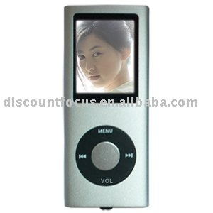 Chinese MP4 Player