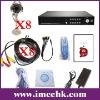 Wireless Dvr Camera System