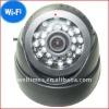Web Surveillance Cameras