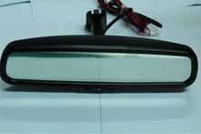 latest auto dimming rearview mirror for TOYOTA/GM/BUICK/NISSAN/HYUNDAI/KIA/Peugeot /Citroen etc