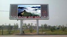 p16 full color outdoor advertising digital display screen