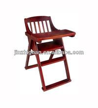 Wooden highchair (FS-P06A)