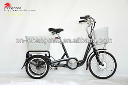 pedal assisted tricycle