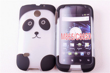 Decal Panda Design Case For Huawei Ascend II 2 M865 snap on design case