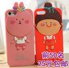 silicone cartoon mobile phone case/cartoon mobile phone cover