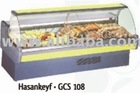 Commercial Refrigerator For Supermarkets And Restaurants