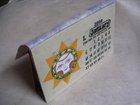 Calendar Paper Handmade Paper