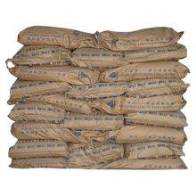 Cmc (Sodium Carboxymethy Cellulose)