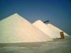 /product-free/inorganic-salt--100386804.html