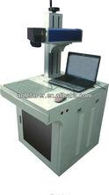 Hallmark laser marking machine