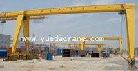 gantry crane load and unload crane