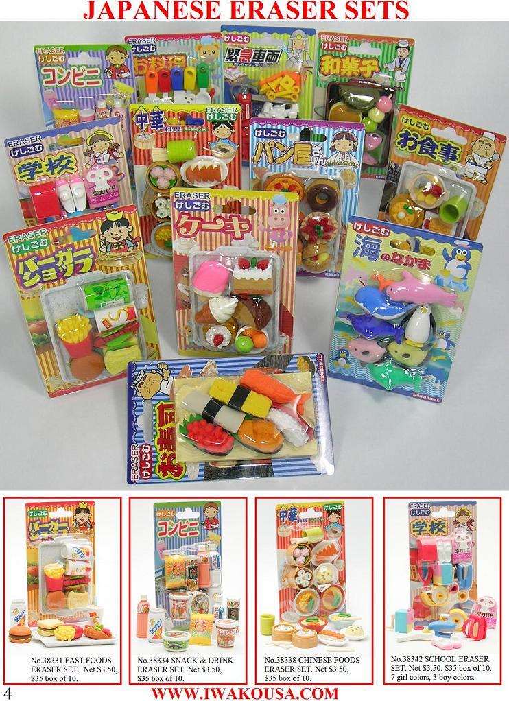 gomas de borrar japonés