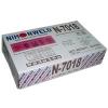N-18 / N-7018 (Aws E7018) Welding Electrodes