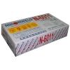 Nihonweld N-6011 (Aws E6011) Welding Electrodes