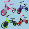 adult outdoor toys water,popular kids balance bike/kids toys outdoor climbing