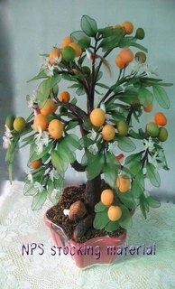 The Small Orange Tree