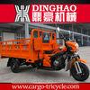 china three wheel motorcycle/cargo four wheel motorcycle