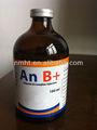 B- vitaminas del complejoinyectables/ganado de drogas