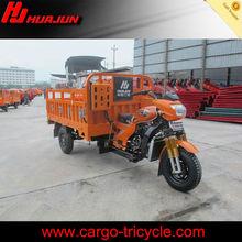 3 wheel auto rickshaw/cargo motorcycle/moto cargo