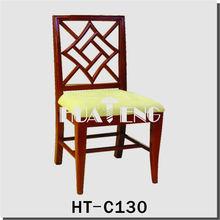 vintage restaurant hotel chairs HT-C130