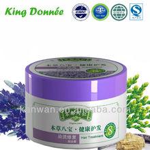 King Donne Dyed & Perm Hair Repair Treatment