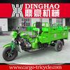 3 wheel gasoline cargo scooter