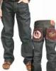 руками: купить джинсы pantamo denim, сумки yng.