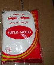 Seasoning Condiment msg Monosodium Glutamate