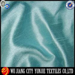 polyester curtain fabric names/spain curtain fabric/cheap curtain fabric