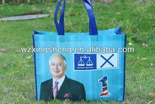 2014 Cheapest fashion promotion non woven shopping bag for emulsifier for bitumen emulsion