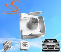 Audi A6L N90356203 auto Debris box dashboard user board and cover, Speed nut