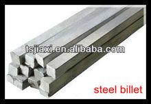 mild steel billet