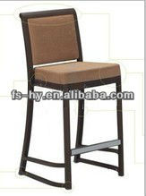 bar stool BS-3-1