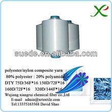 import textile india agent polyamide polyester super fine fiber dty yarn