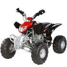 ATV 200b