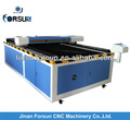 Fsl1325 3d laser cutting machine 1325 com corte a laser 5.3