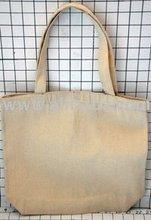 Organic Reusable Canvas Shopping Tote / Bag