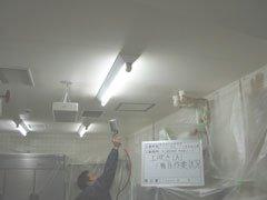 Tio2 Anti Bacteria / Odor Removal Coating Solution
