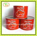 Proveedor de china de la exportación de productos agrícolas en lata de pasta de tomate, salsa de tomate