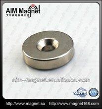 Neodymium Magnets Tapered Countersunk Hole