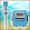 Rate of Flow Indicator Transmitter, 104 ROF