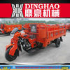 chongqing cargo three wheel gas vehicle