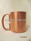 bpa free 16oz copper Travel Mug ,stainless steel Copper Mug Cup Beverage Barware Beer mug