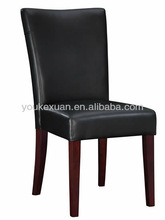 Youkexuan dining chairs without arms